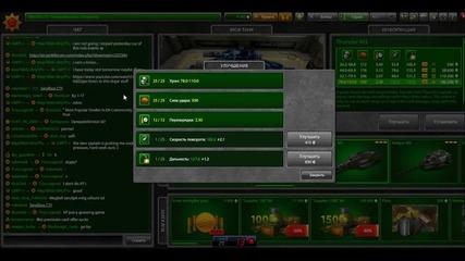 Tanki Online full m3 garage