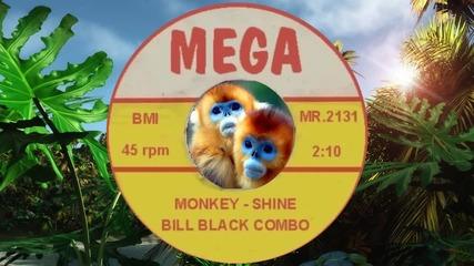 Маймунска веселба- Bill Black's Combo