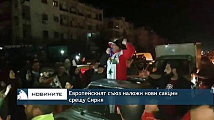 Централна обедна емисия новини - 13.00ч. 18.02.2020