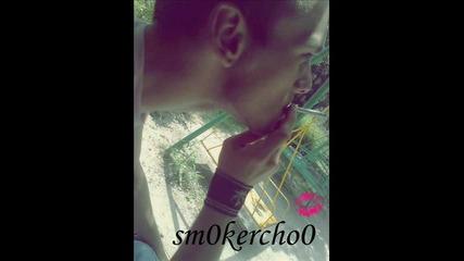 Smokerch0o ft. D.o.h - Тази вечер