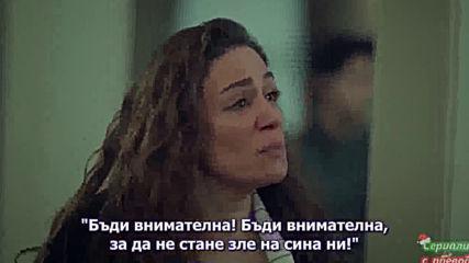 Семейство Боран - сезон 2, еп.44