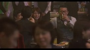 House of Himiko (2005) 2/3