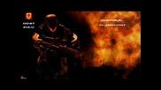 (v - army) клан Членове