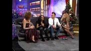 Марияна Попова, Любо И Деси Добрева - Гости в Новогодишното Предаване На Вечерното Шоу На Азис