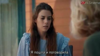 Майка Anne 31 серия рус суб