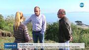 """Десетки къщи застрашени от пропадане в """"Сарафово"""""""