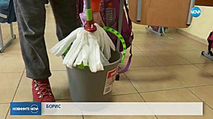Ученици в столично училище сами се грижат за чистотата в стаята си
