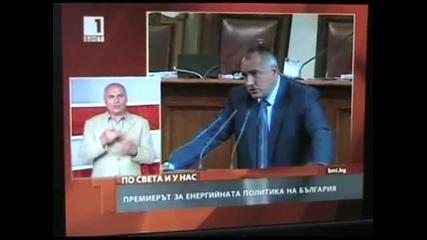 Георги Жеков 18.08.2011 1 част