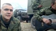 Ратмир Александров • Руски Военен Пее Девчонка