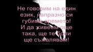 Vasilis Karras - Den Milame...(превод)