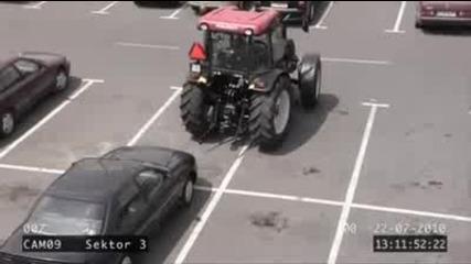 Паркиране с трактор
