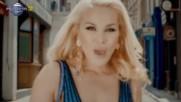 Деси Слава - Не си ми спешен, 2005