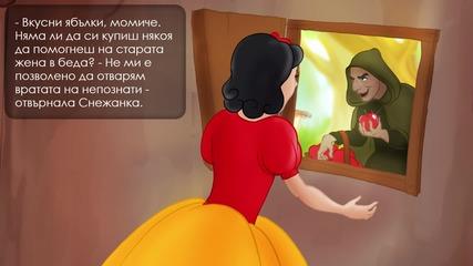 Снежанка -- Детска приказка