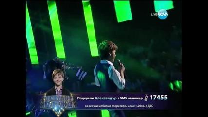 Александър Танев (българска песен) - Големите надежди 1/2-финал - 21.05.2014 г.