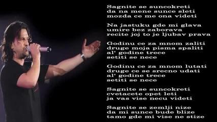 Aca Lukas - Suncokreti - (Audio 2001)