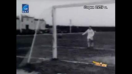 1959г. България - Eвропейски шампион по футбол за юноши