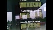 Не зареждаите на Lukoil 14.07.2015 8.27