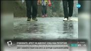 Плътен лед покри китайската провинция Хунан