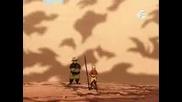 Avatar - Сезон 1 Еп 11 - Бг Аудио