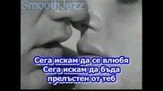 Chris Isaac - Wicked Game Превод
