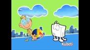 Кубети - реклама (full version)