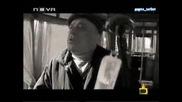 Гаф В Трамвая На Сергей - Господари На Ефира