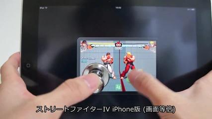 джойстик за iphone и ipad