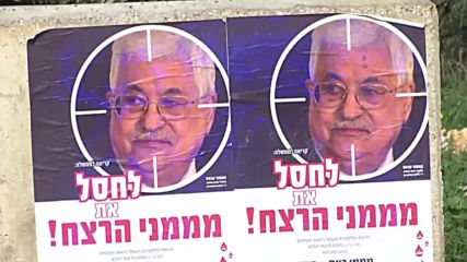State of Palestine: Posters of President Abbas in crosshairs appear in West Bank
