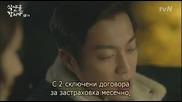 [easternspirit] Let's Eat (2014) E05 2/2