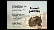 Jovano Jovanke - Macedonian Song