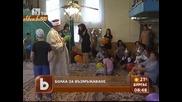 Възмъжаване При Мюсюлманите ( Обрязване, Сватба, Сюнет при Турците )