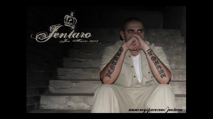 Jentaro-тъмно е