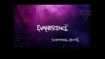 Evanescence - Swimming Home Official Full Song (+ Превод)