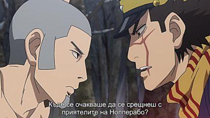 [ Bg Sub] Златния Бог - Episode 02
