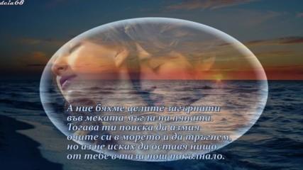 Любовна нощ - Ваня Петкова