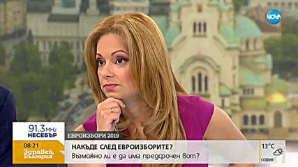 Каракачанов: Няма да се учудя, ако някои е замислил подобен сценарий на този в Костинброд