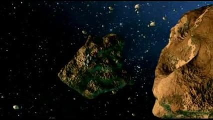 Образуването на планетата Земя
