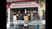 Сапатеро няма да се кандидатира на изборите през 2012 г.