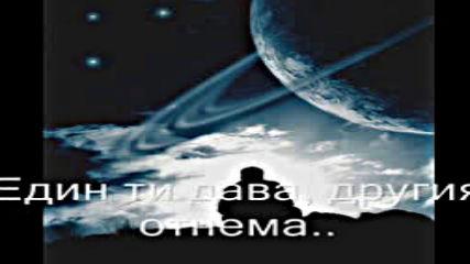 Boban Zdravkovic - Ne Dolazi U Moj San
