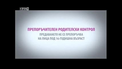 Динамит - епизод 8 25.11.2012 цялото предаване