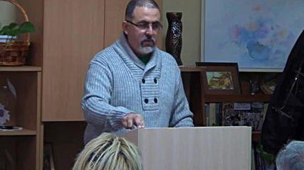 Божият народ , грях и избавление - Камбер Камберов - дякон