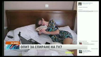 Опитът за спиране на Tv7 и News7