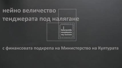 ONE DANCE WEEK 2014. Пърформанс на ИДА ДАНИЕЛ (България) - No Movement No Sound