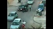 Бой С Полицията