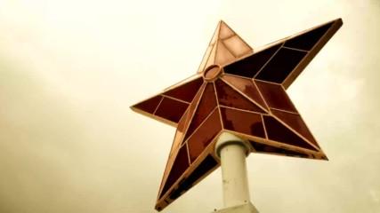5 минути София - Петолъчната звезда над София