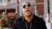 Flo Rida - Zillionaire ( Официално Видео )
