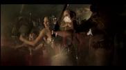 Mohombi - Coconut Tree ft. Nicole Scherzinger
