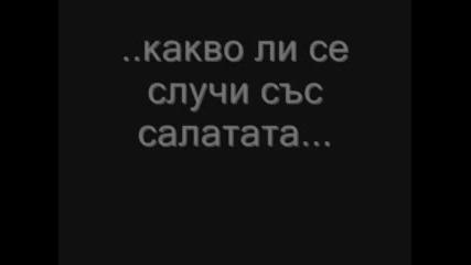 Радио Яж Ми ... FМ