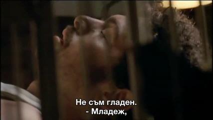 Чест и уважение S04 6-2 бг.суб.