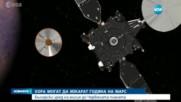 Български уред на мисия до Марс